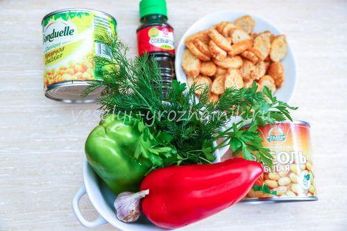 salat s konservirovannoj fasoliu