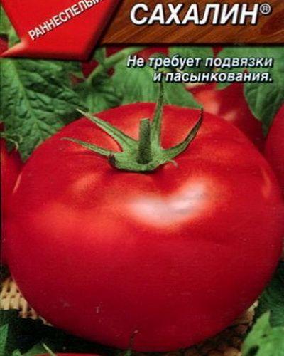 томат Сахалин