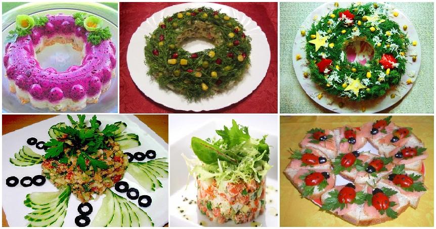 Красивые салаты на стол рецепты с